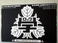 Dscf5111_512