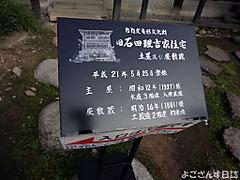 Dsc00437_512