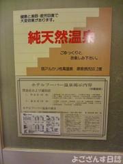 Dsc02783_400