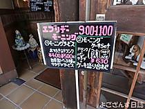 Dsc02847_400