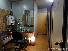 Dsc03224_400