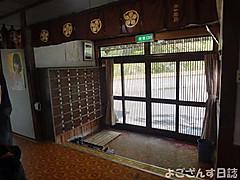 Dsc03632_400_2