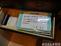 Dsc04594_400