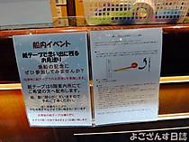 Dsc00524_400