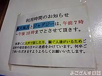 Dsc04699_400